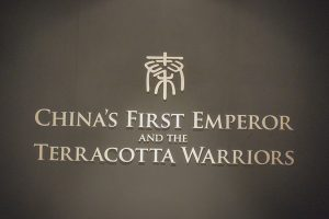 Terracotta Warriors Educate Magazine Review
