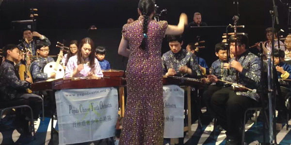 Pagoda Chinese Youth Orchestra Educate Magazine Liverpool Hope